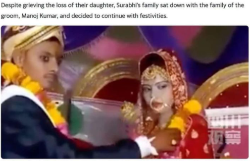 Bride dies during wedding ceremony and event continues with groom marrying her sister (photos)