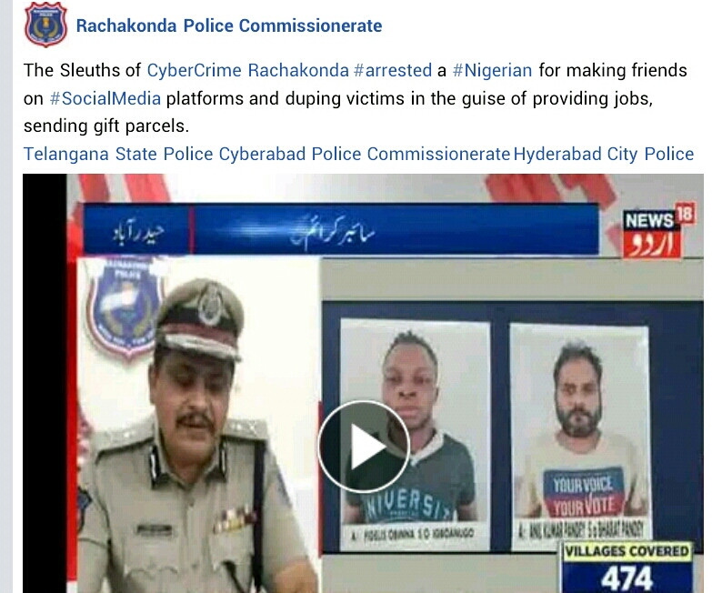 Cyber Fraud: Nigerian man, accomplice arrested in India for duping people in guise of providing jobs, sending gifts