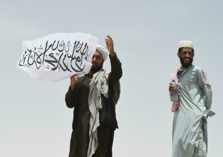 Facebook block Taliban